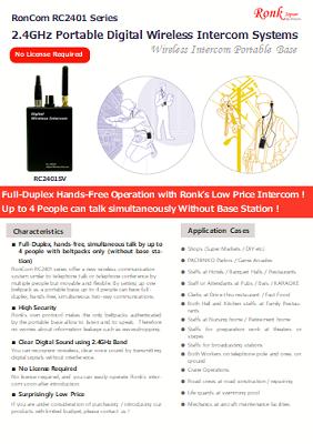 Digital Wireless Intercom System Portable Type