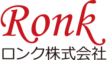 Ronk(ロンク)株式会社
